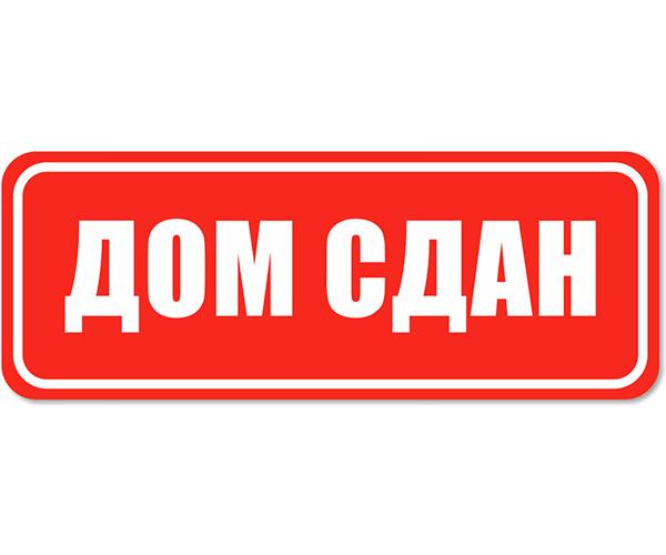 invest-plus_novosti