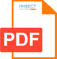 invest-plus_smu9_Akatuiskiy_pdf_200x